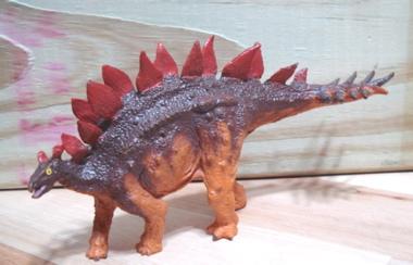 Battat Stegosaurus Dinosaur Toys