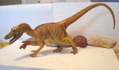 Safari Ltd Dinosaur Toys