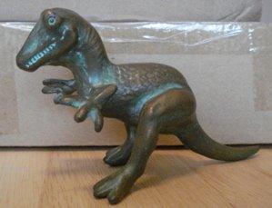 SRG Tyrannosaurus Rex, Dinosaur Toys